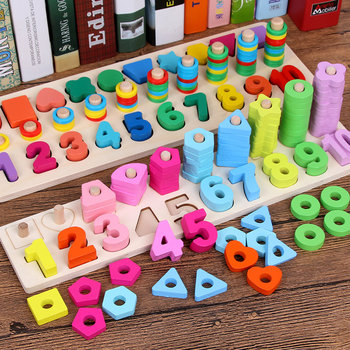 Young children recognize numbers 1 Early childhood educational development 6 Baby building blocks Assembled toys 2-3 years old 4 male 5 girls