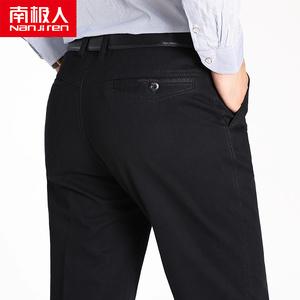 南极人休闲裤男士纯棉秋冬季厚款宽松商务西装裤中老年父亲长裤子