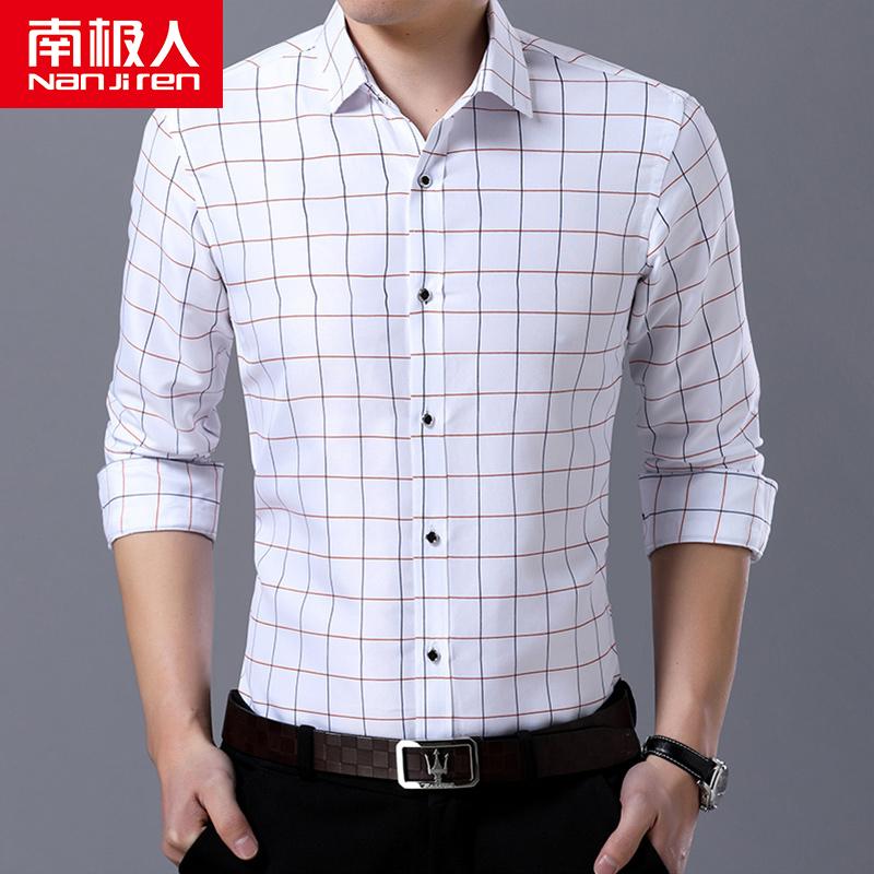 南极人春夏新款男士长袖衬衫中青年韩版时尚翻领格子薄款衬衣男装