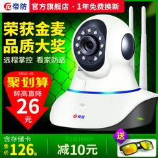 IP-камера Anti Wifi
