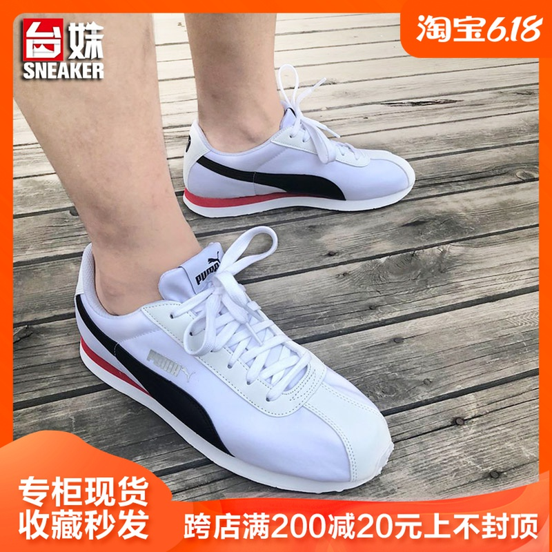 Puma彪马夏季男休闲运动鞋低帮透气百搭复古阿甘鞋360116362167