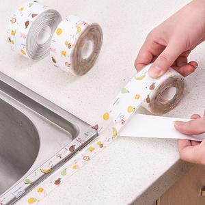 【亮朵】厨房水槽防水贴纸美缝贴条