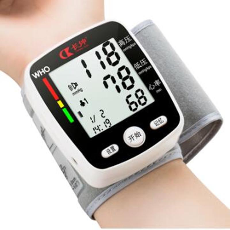 【长坤】全自动高精准智能语音血压计
