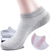 男女船袜纯棉浅口抗菌防臭袜子