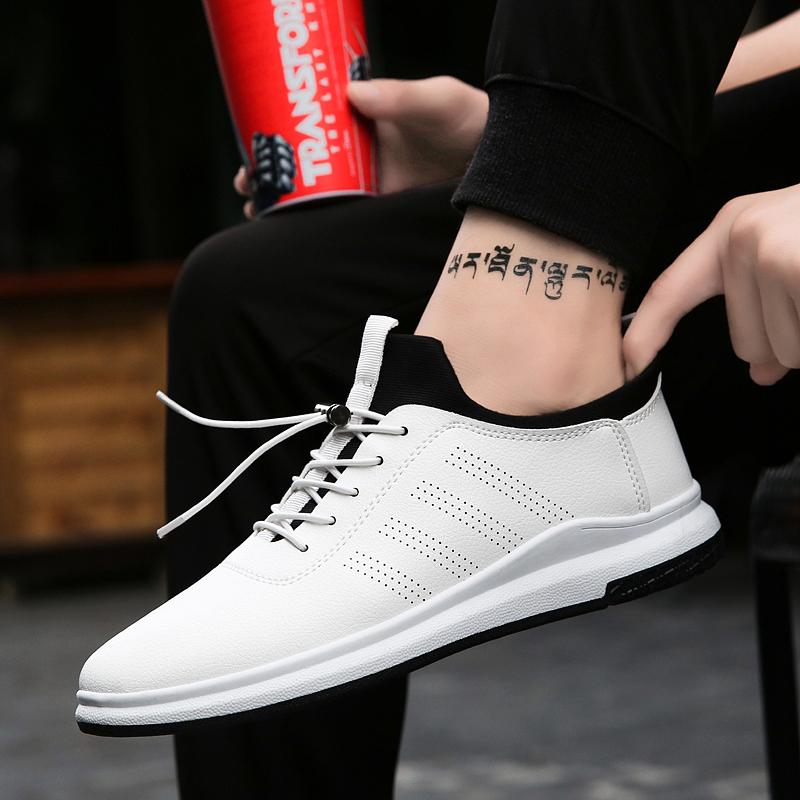 14白色板鞋男鞋韩版潮2018新款透气休闲鞋男士学生皮面小白鞋淘宝购物优惠券