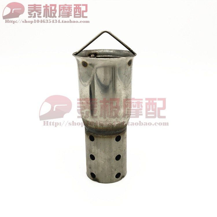 Motorcycle modified exhaust muffler large hexagonal short