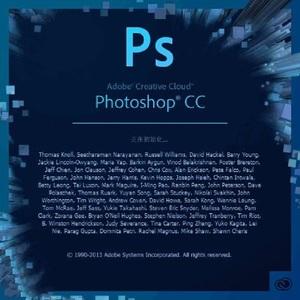 【送软件】ps cc2019全套视频教程