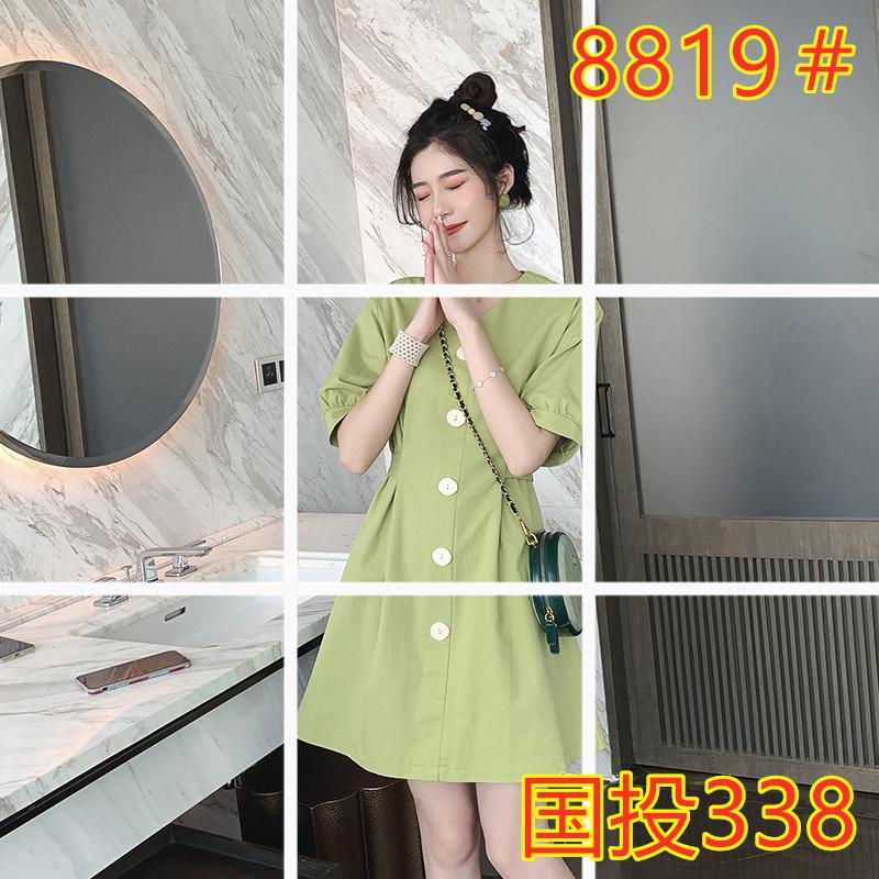 5.27新品包邮 气质显瘦仙女单排扣连衣裙