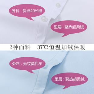 白衬衫男长袖修身免熨烫商务正装