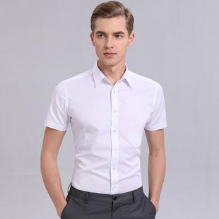 白衬衫男短袖修身免熨烫抗皱夏季