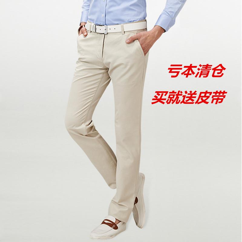 春夏男士商务休闲裤纯棉裤子青年韩版修身直筒长裤潮宽松薄款