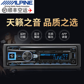 CD/DVD/MP3-проигрыватели,  Аль пирог автомобиль звук 163EBT автомобиль CD машинально FLAC без потерь игрок господь шаг филиал частота bluetooth главная эвм, цена 34416 руб