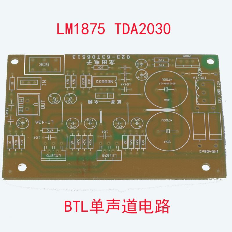 Single power supply DC 12V24V TDA2030A, LM1875 subwoofer