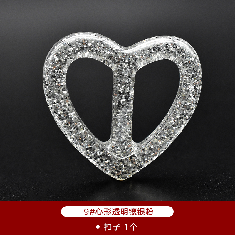 9# Heart-shaped Transparent Silver Powder