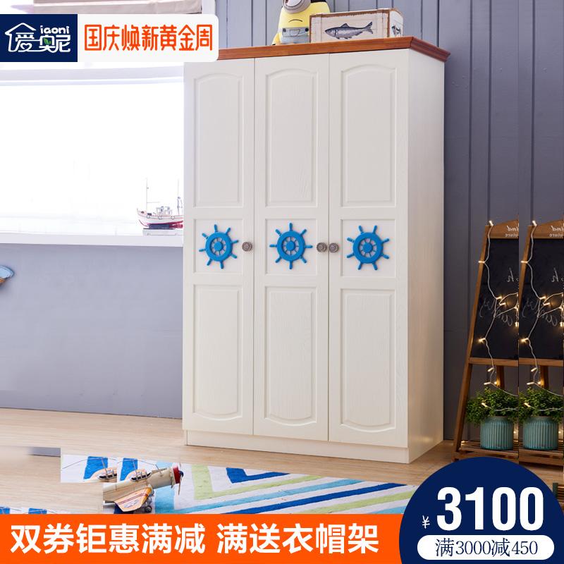 愛奧尼 美式全實木衣柜2門3門組裝兒童整體收納柜小戶型臥室衣櫥