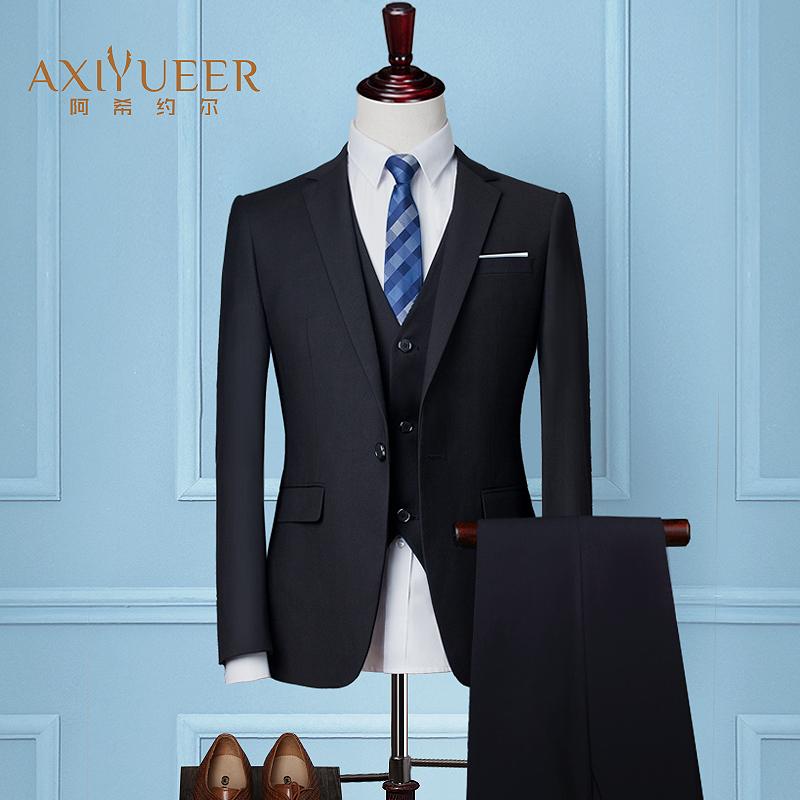 Деловой костюм Axiyueer