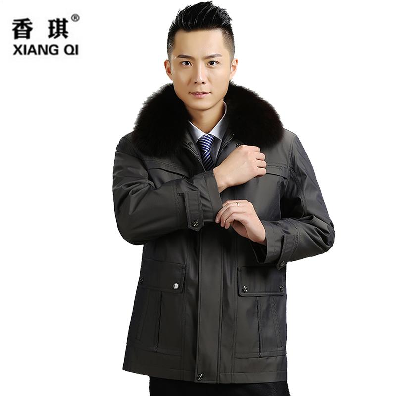 Куртка Hong Qi