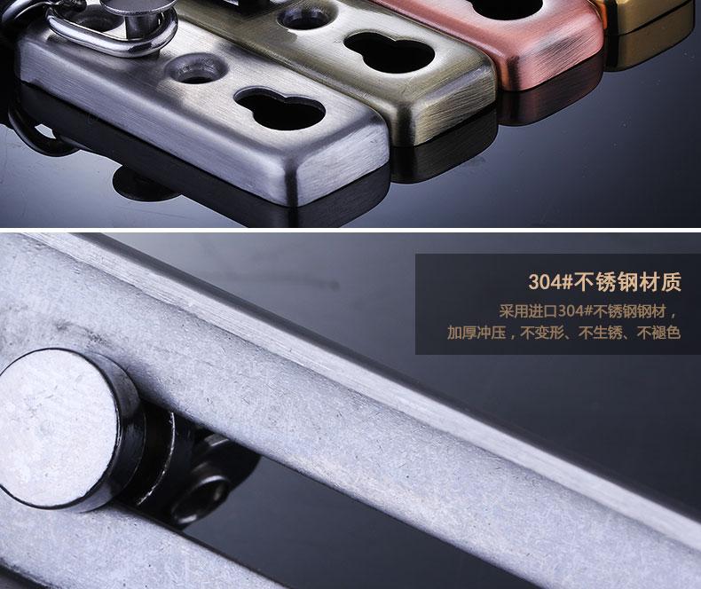DB-83005Y-SSS(防盗链)-详情_13.jpg