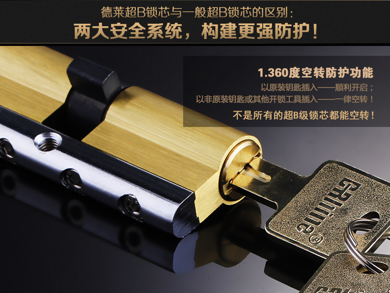 空转超B锁芯-790_05.jpg