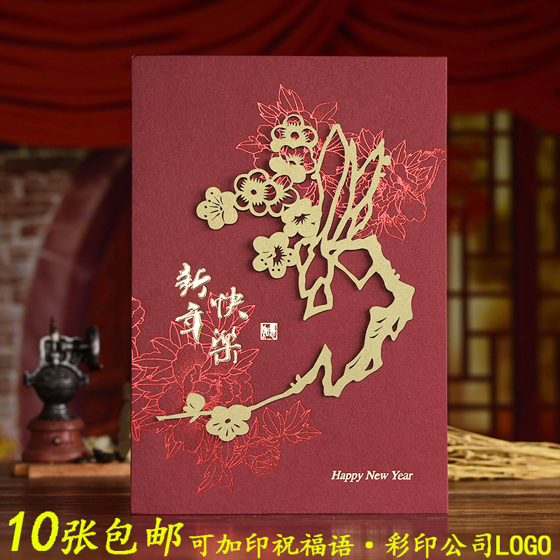 USD 5.74] 2018 New Year greeting card business New Year cards ...