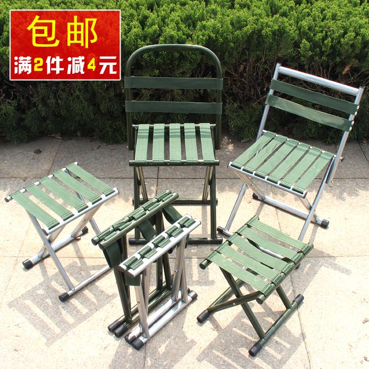 Со складыванием Стул Mazar открытый утепленный Подлокотник со складыванием Стул портативный панель мадьяры стул