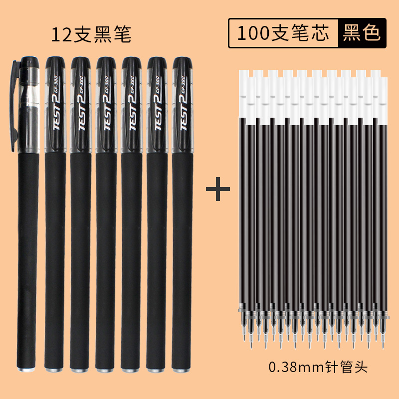 12 Black Pens + 100 Black 0.38 Needle Cores