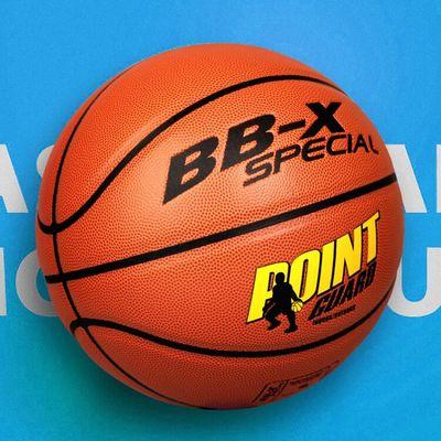 战舰正品室外耐磨牛皮真皮手感7号成人比赛篮球5号儿童中小学生