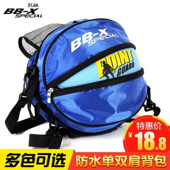 Плечо портативный баскетбол пакет мешок футбол волейбол обучение сетчатый мешочек рюкзак пакет студент хранение баскетбол строка сумка, цена 340 руб