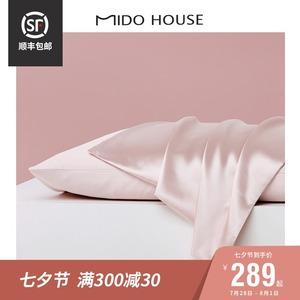 床上三件套MIDO HOUSE22姆米真丝枕套 双面真丝美容...