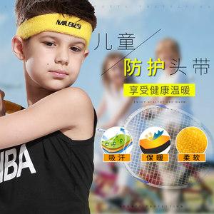 运动头带男童儿童头套篮球头巾足球小孩发带护额护具吸汗止汗跑步
