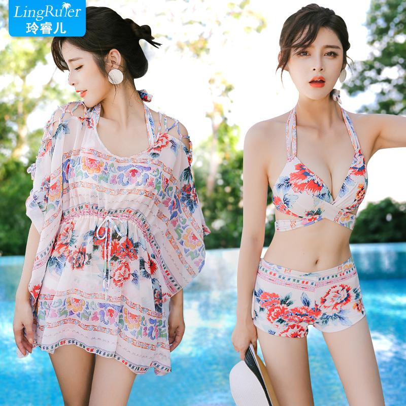 Новый страна купальный костюм женщины и три наборы бикини трещина юбка прямо ларец собирать небольшой ароматный спа плавать одежда