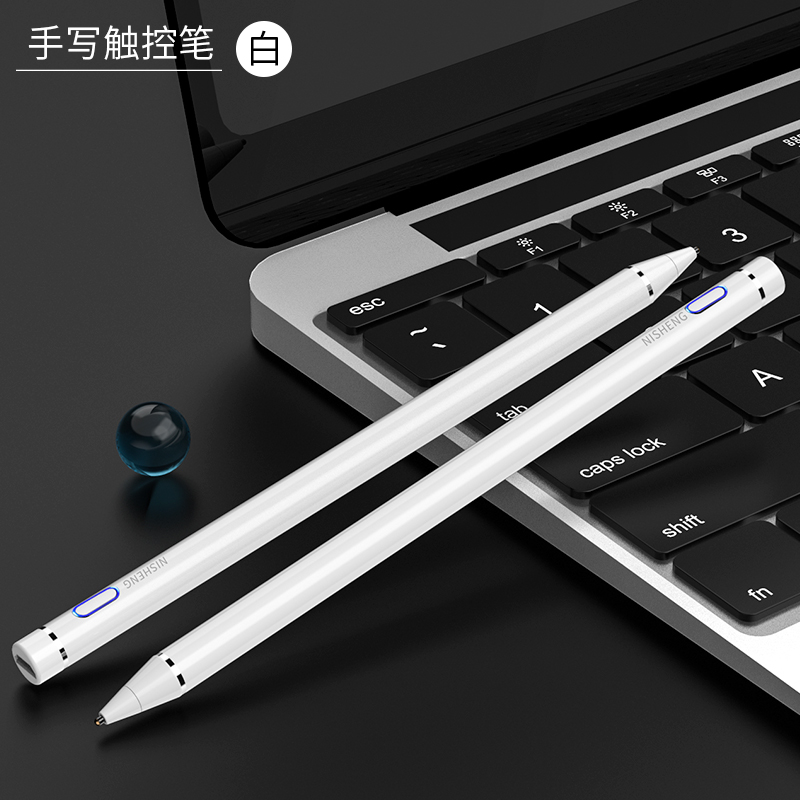 A Active Capacitive Pen [white] ☆ Send Genuine Software.