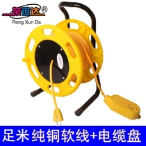 Mobile Cable disk Moving cables disk wire coiled 50 m