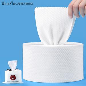 欧亿姿一次性洗脸巾洁面纯棉擦脸巾
