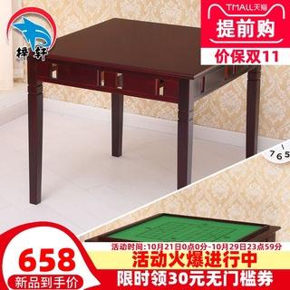 Столы для игры в Маджонг,  Маджонг стол дерево маджонг стол домой легко шахматы карты стол рука твист вручную комната с несколькими кроватями дерево двойной конопля птица тайвань, цена 10724 руб