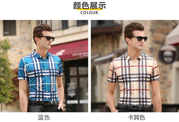 Ngắn tay Slim Hàn Quốc phiên bản của xu hướng đẹp trai băng lụa áo sơ mi nam lụa lụa miễn phí ủi kẻ sọc áo sơ mi mỏng áo tay dài nam