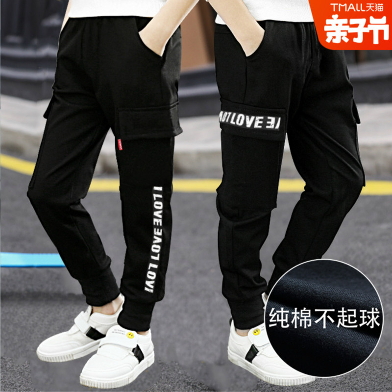 Children's children's workpants boys pants in the big children's spring sports pants foreign gas 2019 spring and autumn new 2020 tide