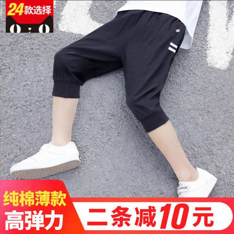 短裤七分裤男童薄款儿童2019新款夏装中裤中大童外穿男孩裤子潮