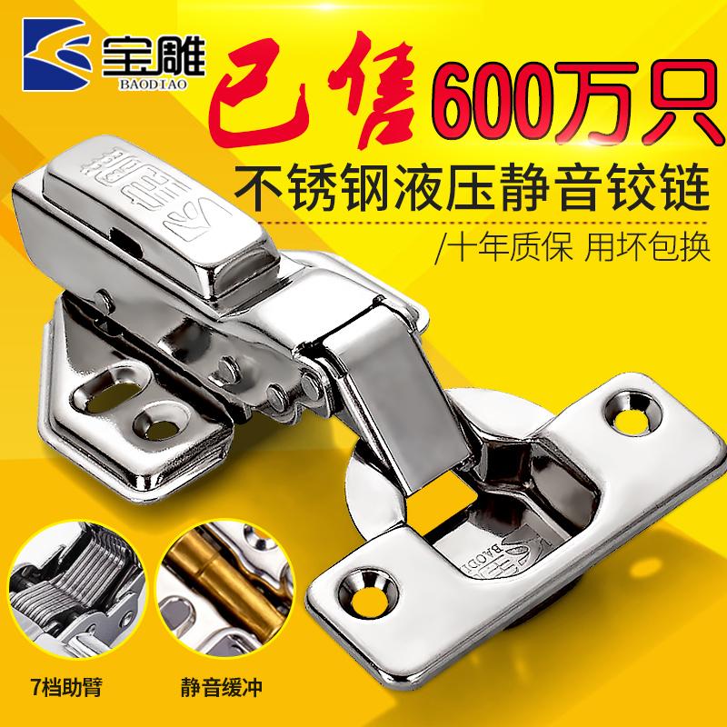 304不锈钢液压阻尼缓冲铰链橱柜衣柜门大弯中弯飞机烟斗合页弹簧