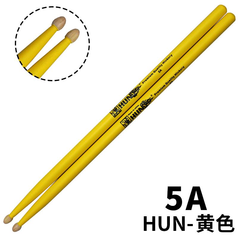 Цвет: 5A-желтый