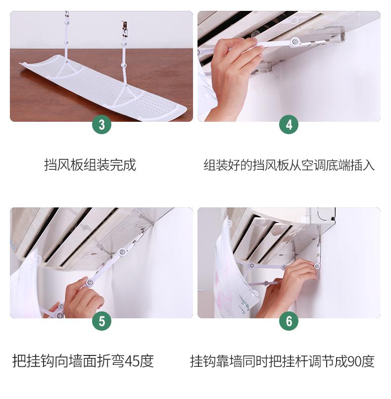 新品擋風板-修改圖案_17.jpg