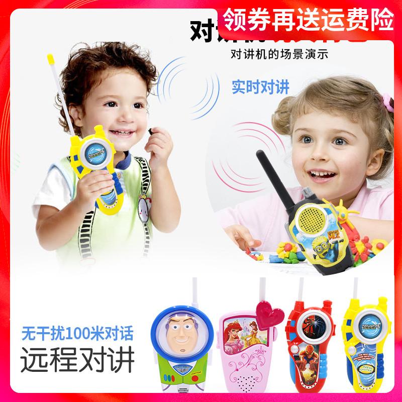 Đồ chơi trẻ em walkie-talkie không có mạng không dây thực sự gọi rung bán chạy boy boy máy cặp thư triển lãm - Khác