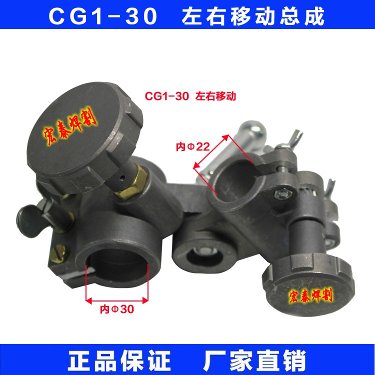 Hand & Power Tool Accessories Hua Wei Cg1-30-100 Semi-automatic Flame Gas Cutting Machine Accessories Left And Right Moving Seat Assembly Power Tool Accessories