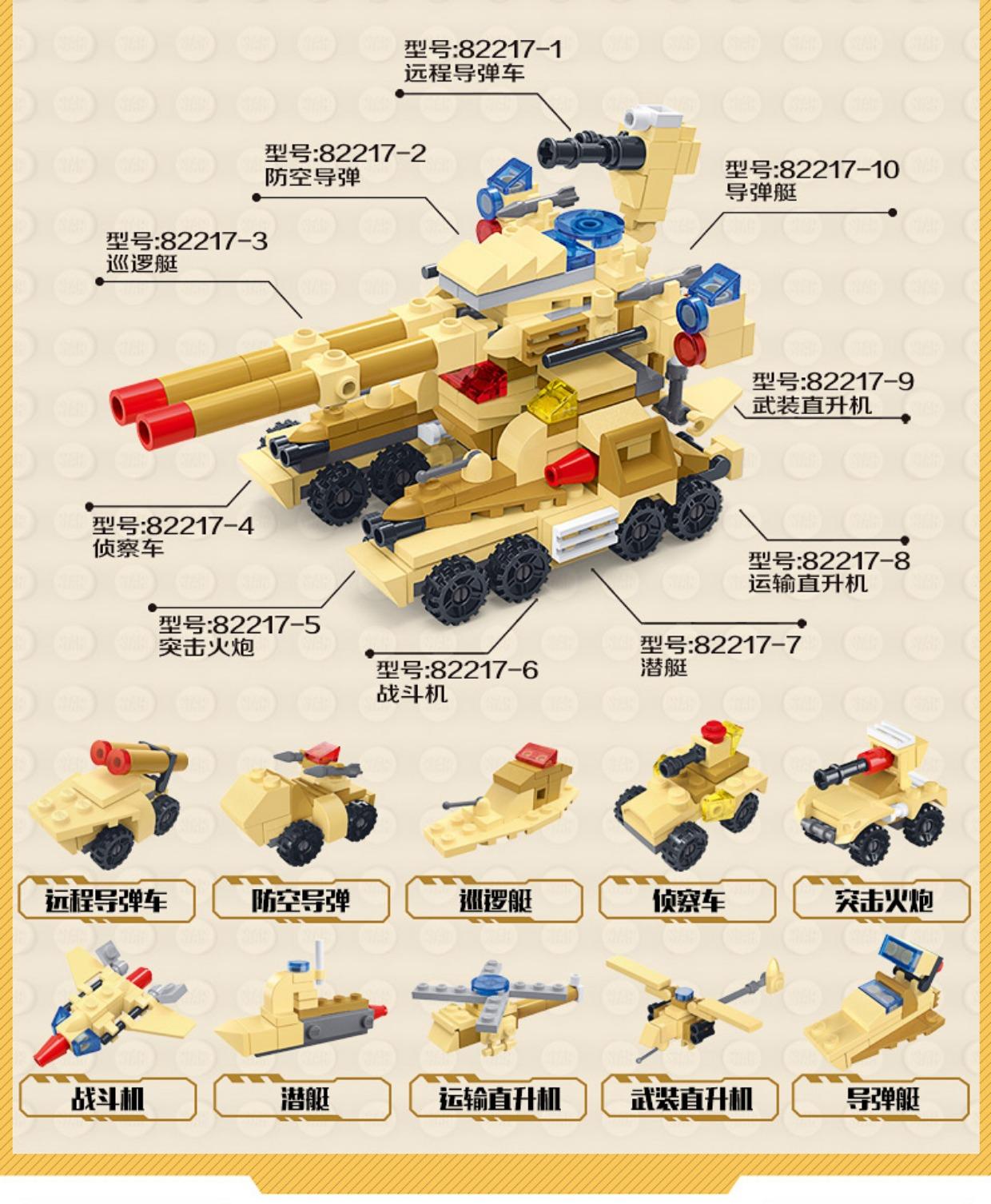 星钻小拼装积木小飞机益智拼装乐高玩具 8