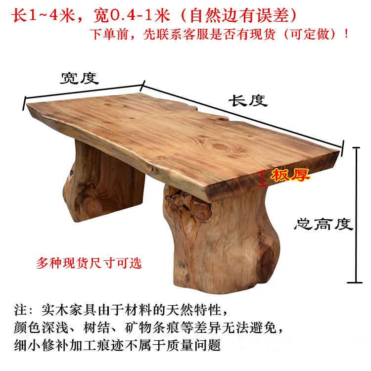 原木大板家具泡茶茶桌椅v原木茶艺功夫茶几中式全实木客厅桌仿古桌