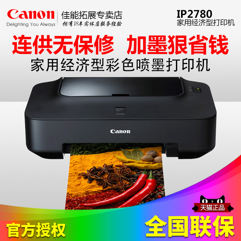 DRIVER FOR CANON IP2780
