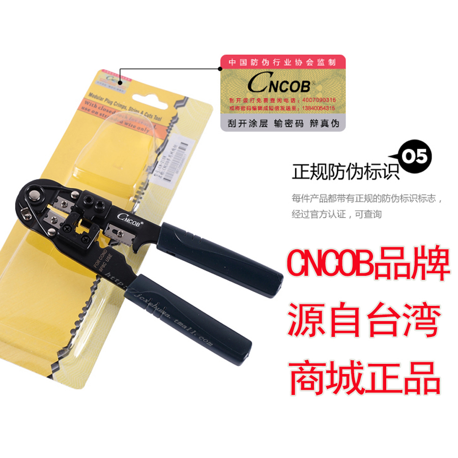 USD 15.58] Genuine CNCOB single-use wire clamp CN210N network ...