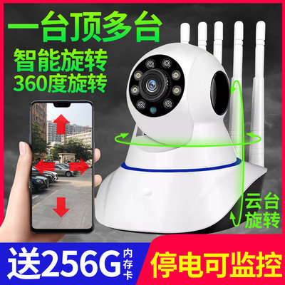 Wireless 360-degree monitor can be connected to mobile phone for remote intercom HD night vision full-color indoor and outdoor panoramic camera