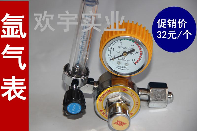 Спец. предложение Аргоновый редуктор давления аргоновой дуговой сварки Редукционный клапан аргоновый цилиндр манометр yqar-731l аргоновый расходомер