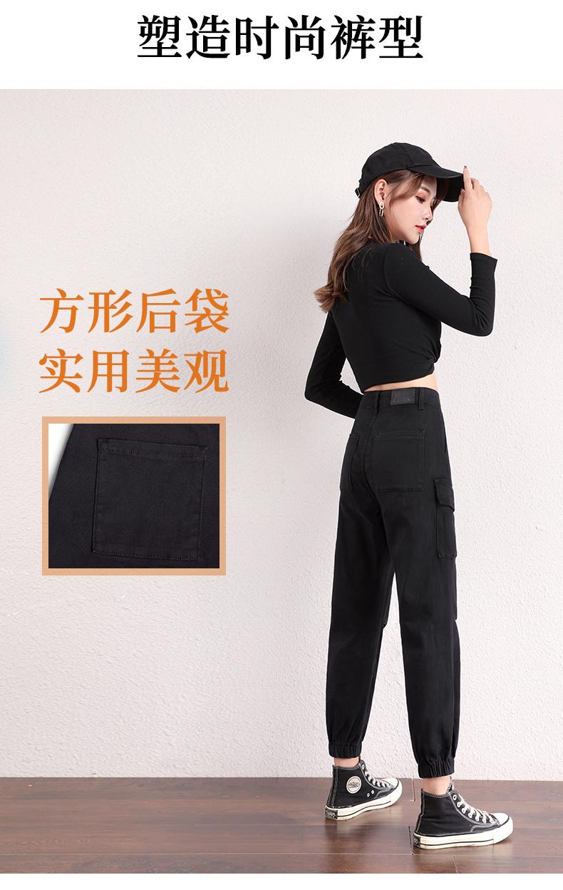 黑色工装裤女春季新款宽鬆高腰休閒显瘦潮流学生九分束口裤子详细照片
